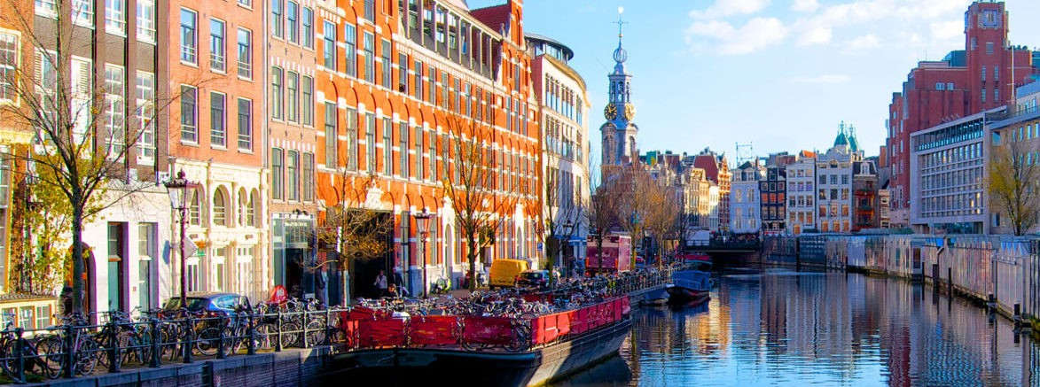 Амстердам <3 Париж