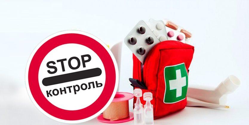 Для провоза лекарств в Дубай туристам понадобится разрешение
