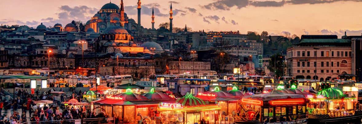 Старинное ожерелье Турции