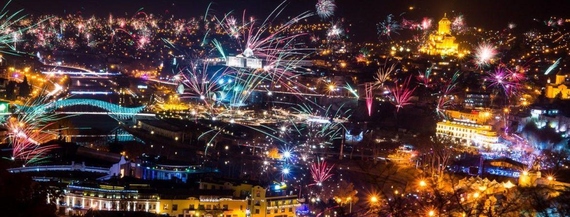 Рождество в Грузии 2019  (с авиа билетами в стоимости)