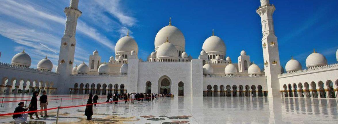 Туры в Абу Даби