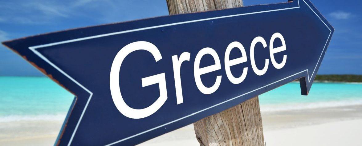 Туры в Грецию раннее бронирование