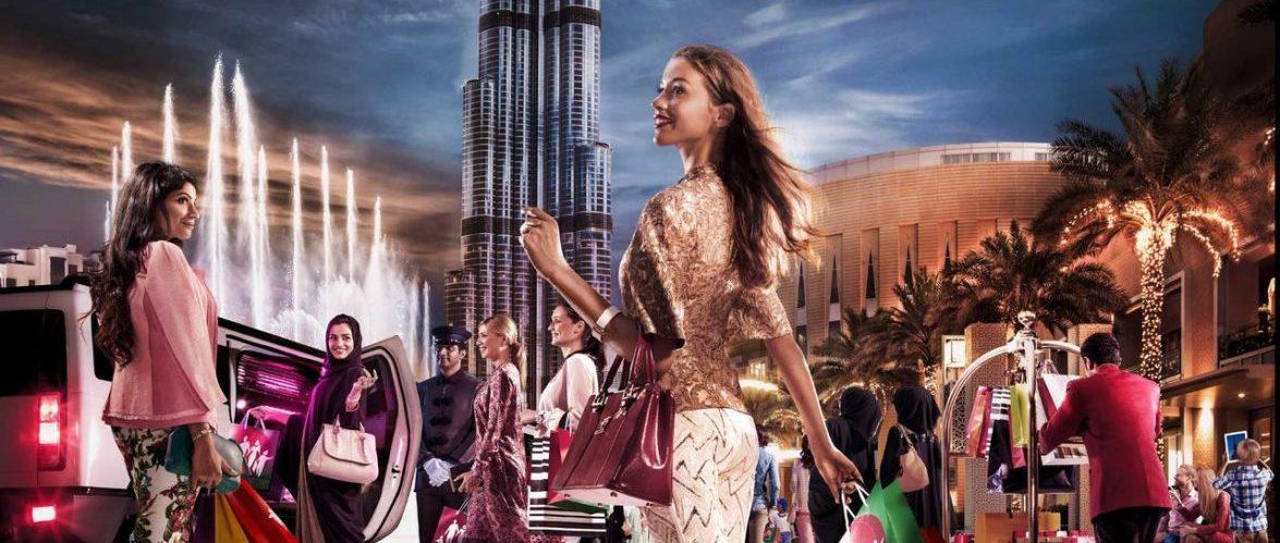 Шопинг туры в Дубай