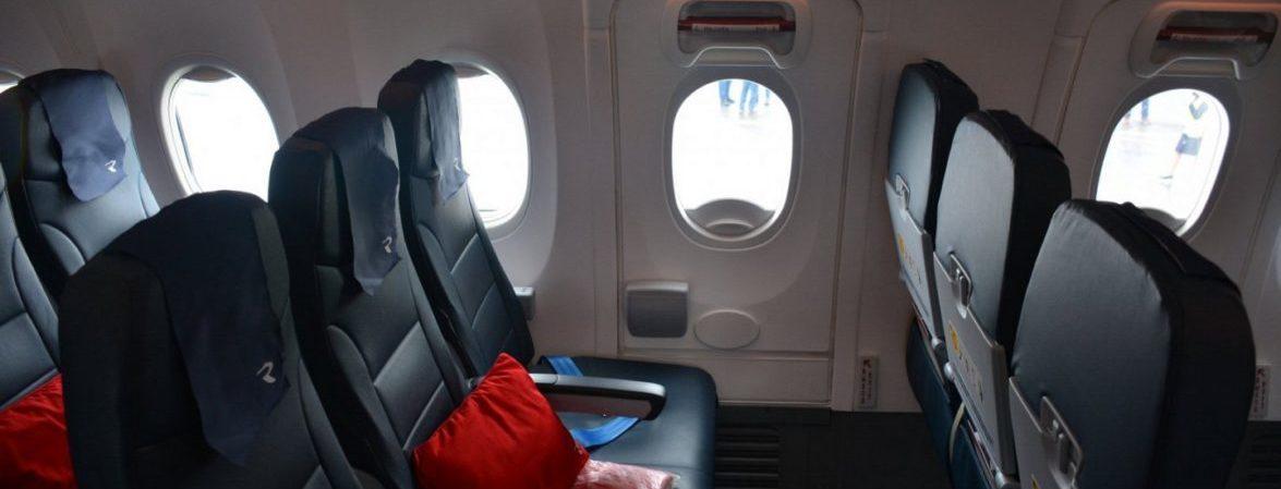 Самые востребованные места в самолете