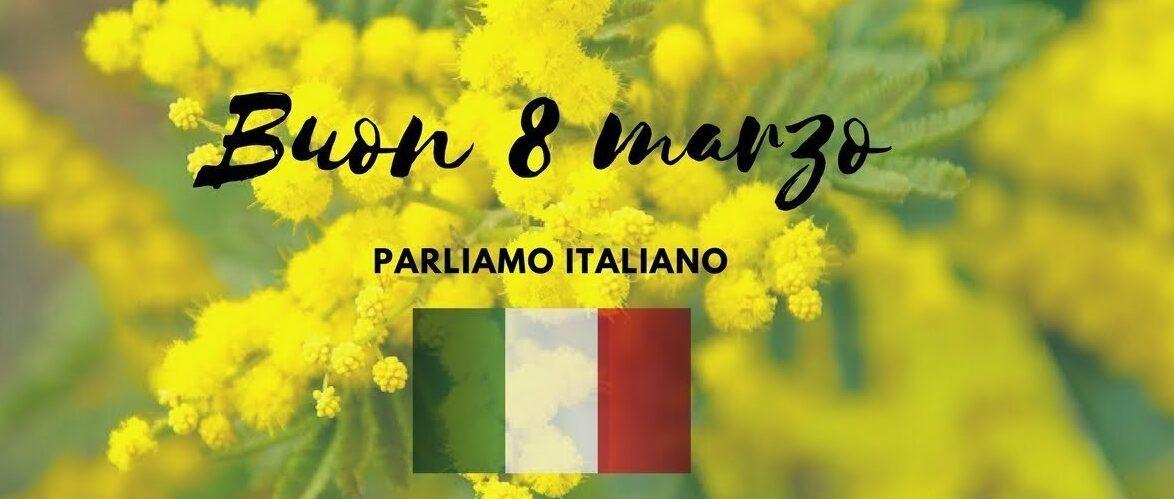 Весенняя Италия