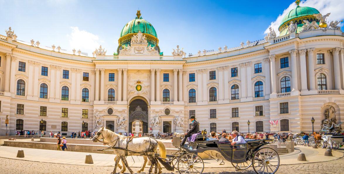 Австрийская прогулка