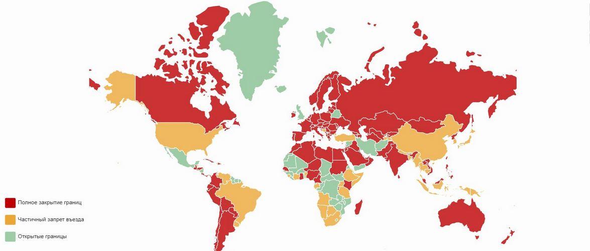 Коронавирус: закрытые для въезда страны